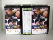 【VHSです】光とともに… 自閉症児を抱えて 1〜4 (全4巻)(全巻セットビデオ)|中古ビデオ【中古】