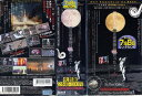 【VHSです】アポロ11号の月面着陸は嘘だった…?! 1~2 (全2巻)(全巻セットビデオ) [吹替]|中古ビデオ【中古】【7/13 20時から7/24 10時まで★ポイント10倍★☆期間限定】