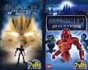 【VHSです】BIONICLE マスク・オブ・ライト ザ・ムービー/BIONICLE2 メトロ・ヌイの伝説 (全2巻)(全巻セットビデオ) [吹替]|中古ビデオ【中古】【ポイント10倍♪10/16(金)20時~10/26(月)10時迄】