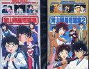 【VHSです】青山剛昌短編集 1~2 (全2巻)(全巻セットビデオ) 中古ビデオ【中古】