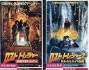 【VHSです】ロストトレジャー 1~2 (全2巻)(全巻セットビデオ) [吹替]|中古ビデオ【中古】