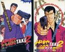 【VHSです】代紋 エンブレム TAKE2 1~2 (全2巻)(全巻セットビデオ) 中古ビデオ【中古】