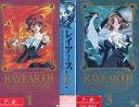 【VHSです】OVA レイアース RAYEARTH 1~3 (全3巻)(全巻セットビデオ) 中古ビデオ【中古】