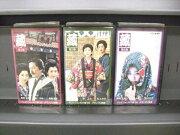 【VHSです】藏 1〜3 (全3巻)(全巻セットビデオ)|中古ビデオ【中古】