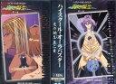【VHSです】ハイスクール・オーラバスター 光の誕生 1~3 (全3巻)(全巻セットビデオ) [未DVD化] 中古ビデオ【中古】