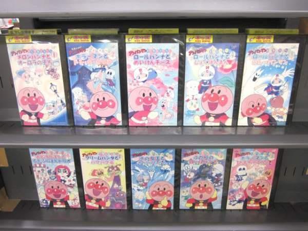 【VHSです】それいけ!アンパンマン すてきなメルヘン 1〜10 (全10巻)(全巻セットビデオ) 中古ビデオ【中古】