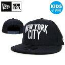 エントリーでポイント10倍 ニューエラ キッズ キャップ Kid's 9FIFTY NEW YORK CITY ネイビー×ホワイトクリスマス プレゼント 彼氏 彼女