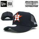 ニューエラ メッシュキャップ NEW ERA メッシュキャップ ヒューストン・アストロズ NEW ERA D-FRAME TRUCKER MESH CAP Houston Astros ..