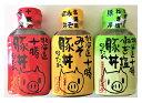 豚丼 北海道 豚丼のたれ 3種セット 北海道 十勝 豚丼 タレ ソラチ 豚丼のたれ 3本 セット 送料無料