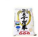 無洗米 北海道産ほしのゆめ 北海道当麻産 籾貯蔵 今摺米 無洗米 ほしのゆめ 令和元年度 北海道米 米 5kg 送料無料