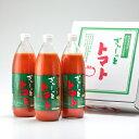 ショッピングトマトジュース 「トマトジュース」トマトジュース 1000ml×3本 化粧箱入 価格 4968円 北海道のトマトジュース 無塩