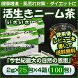 活生きニーム茶(インドセンダン健康茶)2g*25包入*4箱【送料無料】