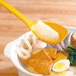 【お買い得品】マーナ 炒めてすくえるスプーンザル ミニ (イエロー・ブラウン・レッド) K182
