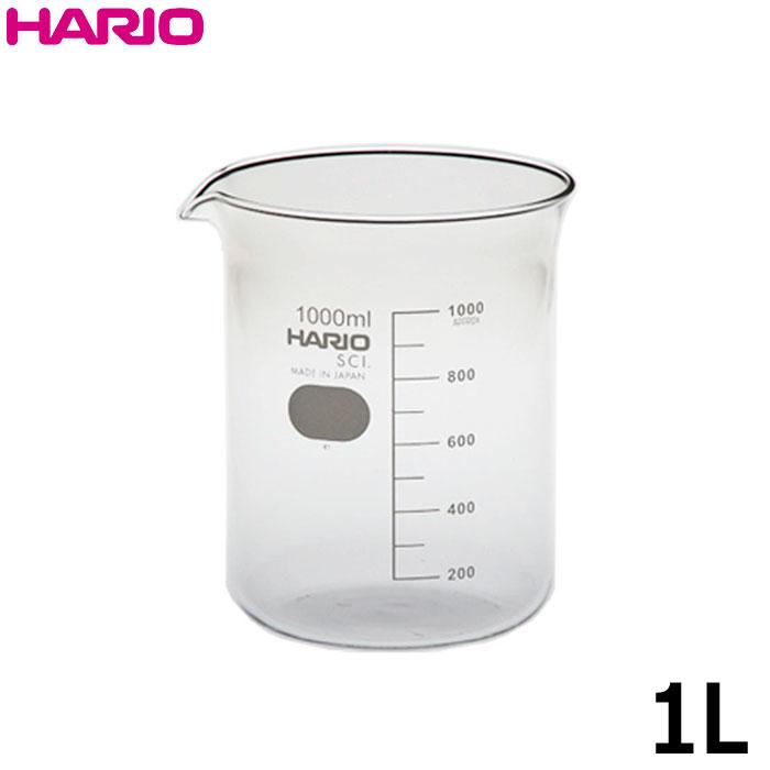 HARIO(ハリオ) ビーカー1000ml