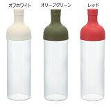 ハリオ(HARIO) フィルターインボトル (カラー:オリーブグリーン?オフホワイト?レッド)