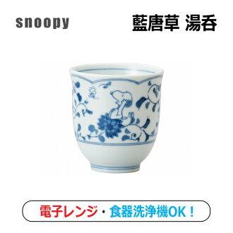 史努比藍色花紋杯