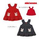 ミキハウス【MIKI HOUSE】ツインうさこ♪デニムジャンパースカート(70cm・80cm・90cm)