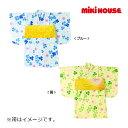 ミキハウス【MIKI HOUSE】クローバー柄浴衣(女児用)〈100cm(80cm-100cm)〉