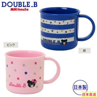 雙 B 邊界 & 點模式 ★ 杯 (200 毫升)