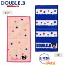 ダブルB【DOUBLE B】ボーダー&ドット柄★二つ折りミニタオル