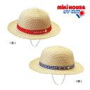 紫外線遮蔽率(UVカット)80%以上!ミキハウス【MIKI HOUSE】麦わら風☆サマーハット(帽子)(48cm-54cm)