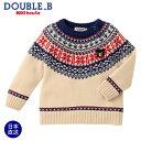 ダブルB【DOUBLE B】ノルディック柄☆セーター(80cm・90cm)