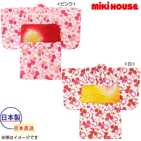 ミキハウスバラ柄浴衣(女の子用)140cm(130-140cm)