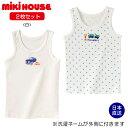ミキハウス【MIKI HOUSE】*肌着*レトロカー&トレイン☆ランニングセット(80cm-130cm)