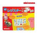 繪本, 幼兒書籍, 圖鑑 - ミキハウス【MIKI HOUSE】音のでるおしごとえほん レジスター