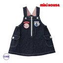 ミキハウス【MIKI HOUSE】うさこ♪前ファスナー付きジャンパースカート(80cm・90cm)
