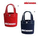 ミキハウス正規販売店/(海外販売専用)ミキハウス mikihouse バケツ型 ミニロゴトートバッグ