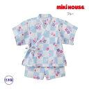 ミキハウス正規販売店/ミキハウス mikihouse うさこ 市松と花柄甚平スーツ(110cm・120cm)