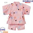 ミキハウス正規販売店/ミキハウス ダブルビー mikihouse 甚平スーツ(110cm・120cm・130cm)