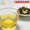 【クリックポスト送料無料】【1注文で1個まで】癒しのジャスミン茶 【HOPEFULL】 当店オリジナル商品