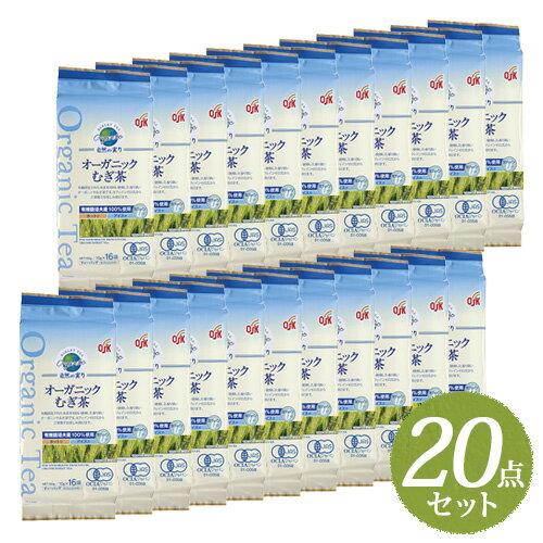 送料無料OSKオーガニック麦茶自然の実り160g(10g×16袋)まとめ買い20点セット小谷穀粉
