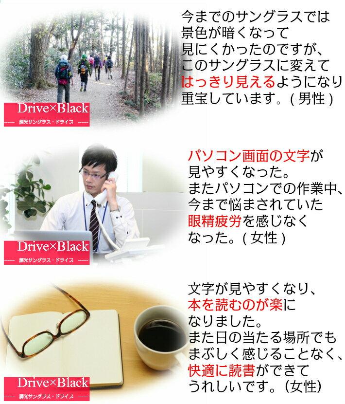 【税込・送料無料】 調光サングラス メンズ レ...の紹介画像3