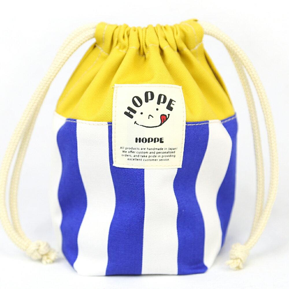 ネイビーストライプ巾着SHOPPE(ホッペ)日本製手作り入園入学準備入園入学グッズ通園通学コップ袋コ
