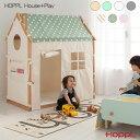 【公式ストア】HOPPL ホップルHOPPL House+Play(ホップルハウス+プレイ)プレイハウス 木製 キッズテント キッズハウス おしゃれ 可愛い 北欧 子供部屋 屋内 インテリア プレゼント 入学祝い 子供 キッズ