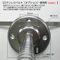 店舗用、工場用の防犯ミラー・確認用ミラー。アクリル製、フレキシブルアーム。取付金具は壁用と、石膏ボード用のアンカー・ビス付。
