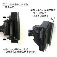 バン、RV車のリア用のアンダーミラー角型、ステー付き、ブラック色