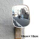 【あす楽】日本製 ガレージミラー(カーブミラー) HP-角10レギュラー白貼付