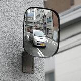 日本製 ガレージミラー カーブミラー 貼付け式 錆びない ステンレス製 取付金具付 10B角