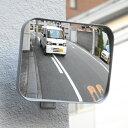 【送料無料】日本製 ガレージミラー カーブミラー 貼付け式 錆びない ステンレス製 取付金具付 35B角