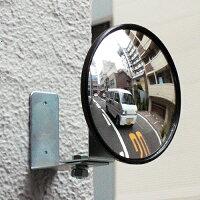 小型のガレージミラー、カーブミラー。安全確認、防犯、万引き防止などに。