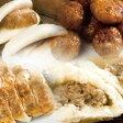 【蓬莱本館】満腹セット【送料込み】【楽ギフ_のし】〈蓬莱 豚まん ホーライ ほうらい 肉まん 大阪〉