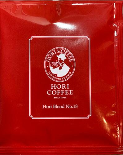 有機栽培豆使用☆新発売カップオンコーヒーホリブレンドNo.18 10枚入り /【送料無料】!! 有機栽培コーヒー豆100% / JAS認証コーヒー / 珈琲 coffee【fsp2124】Marathon10P02feb13