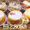ファミリーロール 4個入り/純生ホリロールケーキ/冷んやりホリロールケーキ/黒糖モカロールケーキ/伊...