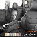 アルティナ シートカバー ジムニー シエラ JB64W Artina シートカバー 9964 スタンダード STANDARD