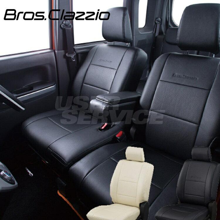 クラッツィオ シートカバー ブロスクラッツィオ NEWタイプ タントカスタム L375S L385S Clazzio シートカバー 品番ED-0673