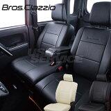 クラッツィオ シートカバー NEW ブロス クラッツィオ タントカスタム L375S / L385S Clazzio シートカバー 品番ED-0673